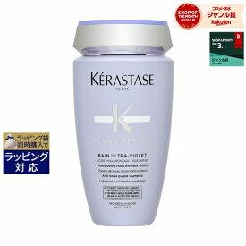 ケラスターゼ BL バン ブロンド アブソリュ 250ml | 最安値に挑戦 KERASTASE シャンプー