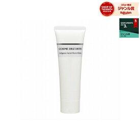 コスメデコルテ セルジェニー フェイシャル ウォッシュ ホワイト 117ml | 最安値に挑戦 Cosme Decorte 洗顔フォーム