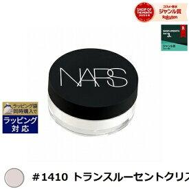 ナーズ / NARS ライトリフレクティングセッティングパウダー ルース #1410 トランスルーセントクリスタル 10g   最安値に挑戦 NARS ルースパウダー