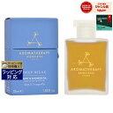 アロマセラピーアソシエイツ リラックス ディープリラックス バスアンドシャワーオイル 55ml | 最安値に挑戦 Aromathe…