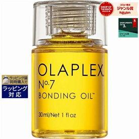 エントリー2倍 9/28★オラプレックス NO.7 ボンディング オイル 30ml   最安値に挑戦 Olaplex ヘアオイル