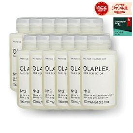 送料無料 オラプレックス ホームケア(NO.3) お得な12個セット 100ml x 12【仕入れ】 | 乾燥 保湿 静電気 | Olaplex ヘアエッセンス