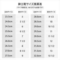 【訳あり】BALLYシューズバリー靴スニーカーIMOLO/00メンズカジュアルシューズ紳士靴