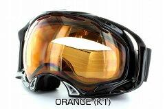 オークリーOAKLEYSPLICE専用交換レンズS2LEGZA製オレンジダークグレークリア