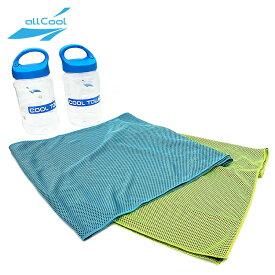 冷感タオル クールタオル スポーツ ALL COOL AC-CT001 BLUE&GREEN COOL TOWEL(2個セット) 父の日 ギフト