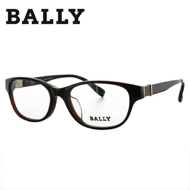 バリー メガネ フレーム BALLY 伊達 眼鏡 BY1007J 23 52 メンズ レディース ブランドメガネ ダテメガネ ファッションメガネ 伊達レンズ無料(度なし・UVカット)