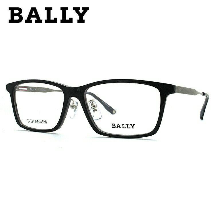 バリー メガネ フレーム 2017-2018年新作 伊達 眼鏡 BALLY BY3028J 2 55 国内正規品 スクエア ユニセックス メンズ レディース ブランドメガネ ダテメガネ ファッションメガネ 伊達レンズ無料(度なし・UVカット)