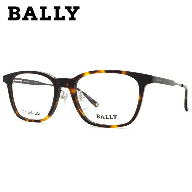 バリー メガネ フレーム 2017-2018年新作 伊達 眼鏡 BALLY BY3029J 2 53 国内正規品 ウェリントン ユニセックス メンズ レディース ブランドメガネ ダテメガネ ファッションメガネ 伊達レンズ無料(度なし・UVカット)
