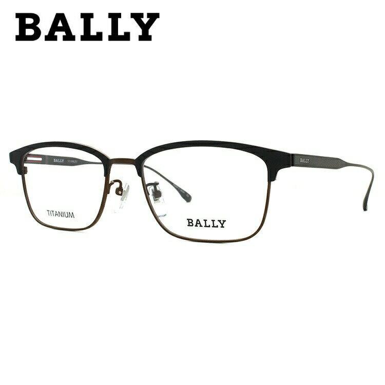 バリー メガネ フレーム 2017-2018年新作 伊達 眼鏡 BALLY BY3030J 1 54 国内正規品 ブロー ユニセックス メンズ レディース ブランドメガネ ダテメガネ ファッションメガネ 伊達レンズ無料(度なし・UVカット)