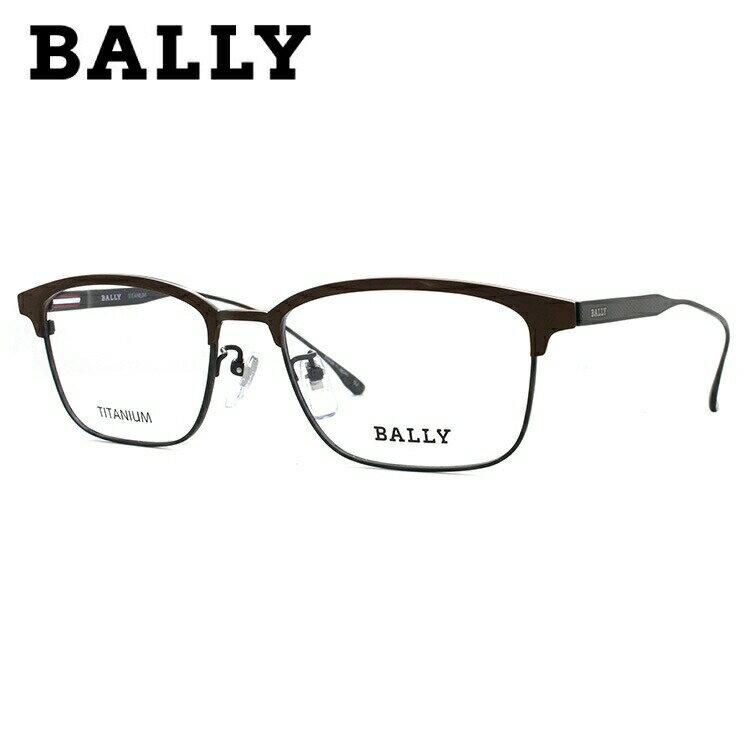 バリー メガネ フレーム 2017-2018年新作 伊達 眼鏡 BALLY BY3030J 3 54 国内正規品 ブロー ユニセックス メンズ レディース ブランドメガネ ダテメガネ ファッションメガネ 伊達レンズ無料(度なし・UVカット)