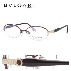 ブルガリ メガネフレーム おしゃれ老眼鏡 PC眼鏡 スマホめがね 伊達メガネ リーディンググラス 眼精疲労 BVLGARI 眼鏡 BV2115T-4051 53サイズ WINE RED ワインレッド メンズ レディース ダテメガネ 紫