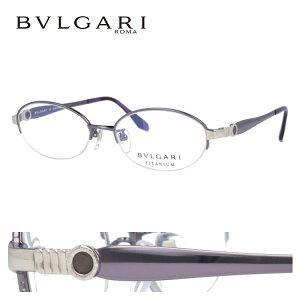 ブルガリ メガネフレーム おしゃれ老眼鏡 PC眼鏡 スマホめがね 伊達メガネ リーディンググラス 眼精疲労 BVLGARI 眼鏡 BV2115T 4072 53サイズ ガンメタルパープル メンズ レディース ダテメガネ 紫