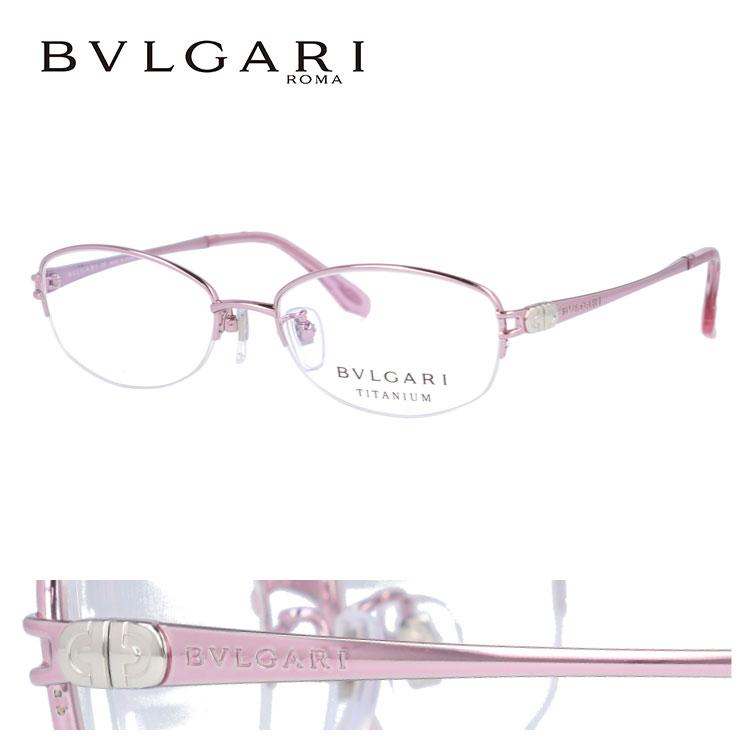 ブルガリ メガネ BVLGARI 眼鏡 BV2110T 4069 51サイズ チタニウム ピンク/クリア メンズ レディース ブランドメガネ 伊達メガネ ダテメガネ 紫外線対策【伊達レンズ無料(度なし・UVカット率99%)】