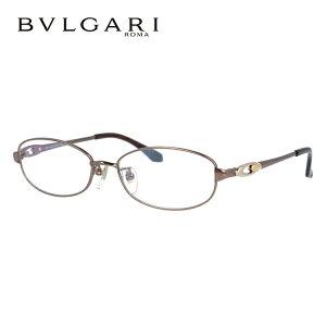 ブルガリ メガネフレーム おしゃれ老眼鏡 PC眼鏡 スマホめがね 伊達メガネ リーディンググラス 眼精疲労 BVLGARI 眼鏡 BV2050TK 479 53サイズ ブラウン メンズ レディース ダテメガネ 紫外線対策【