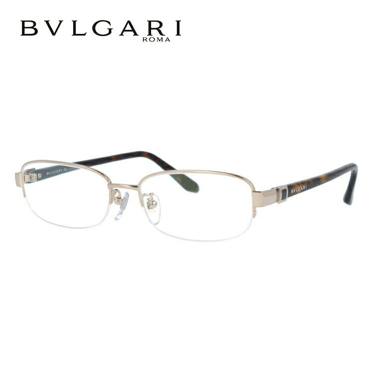 ブルガリ メガネ BVLGARI 眼鏡 BV2053TK 477 52サイズ ゴールド/ハバナ メンズ レディース ブランドメガネ 伊達メガネ ダテメガネ 紫外線対策【伊達レンズ無料(度なし・UVカット)】【日本製】