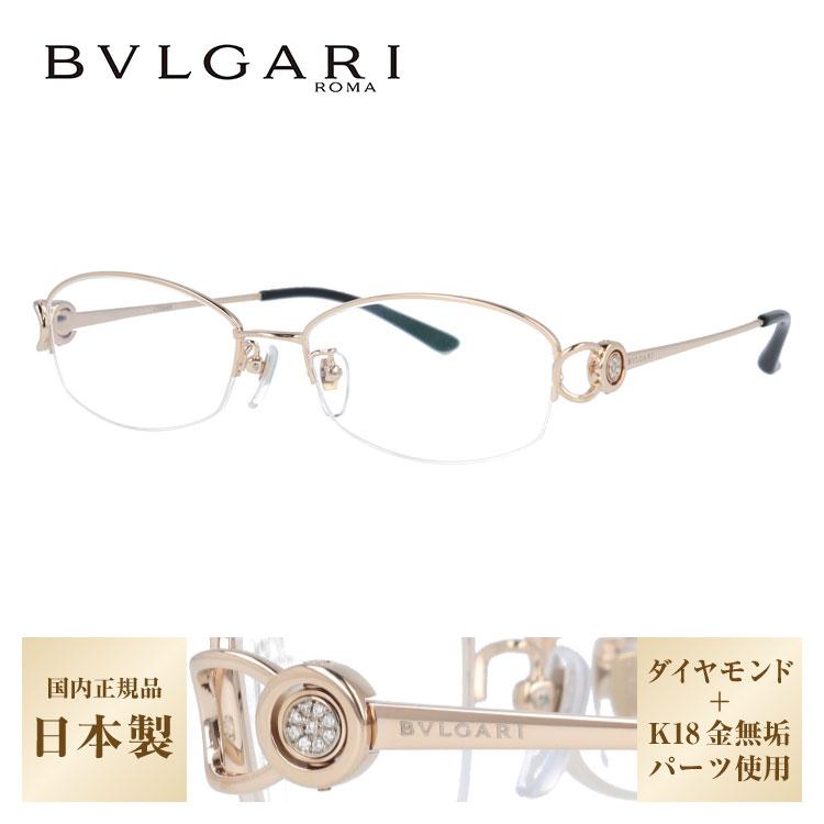 ブルガリ メガネ BVLGARI 眼鏡 BV2065TG 401 54サイズ ゴールド ダイヤモンド メンズ レディース ブランドメガネ 伊達メガネ ダテメガネ 紫外線対策【伊達レンズ無料(度なし・UVカット率99%)】【日本製】