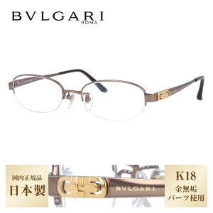 ブルガリ メガネフレーム おしゃれ老眼鏡 PC眼鏡 スマホめがね 伊達メガネ リーディンググラス 眼精疲労 BVLGARI 眼鏡 BV2077TK 4022 51サイズ ブラウン メンズ レディース ダテメガネ 紫外線対策【