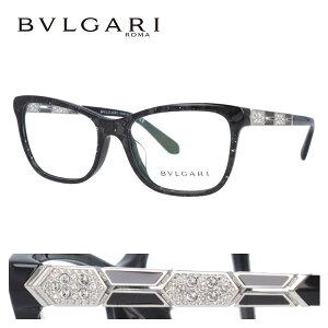 ブルガリ メガネフレーム おしゃれ老眼鏡 PC眼鏡 スマホめがね 伊達メガネ リーディンググラス 眼精疲労 眼鏡 アジアンフィット BVLGARI BV4135BF 5412 55サイズ 国内正規品 ウェリントン レディー