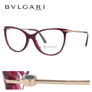ブルガリ メガネフレーム ブルガリ ブルガリ 伊達メガネ アジアンフィット BVLGARI BVLGARI BVLGARI BV4121F 5426 55サイズ 国内正規品 フォックス ユニセックス メンズ レディース