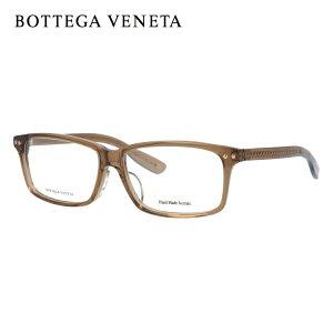 ボッテガヴェネタ メガネフレーム おしゃれ老眼鏡 PC眼鏡 スマホめがね 伊達メガネ リーディンググラス 眼精疲労 アジアンフィット BOTTEGA VENETA BV6004J C4Z 54サイズ スクエア ユニセックス メン