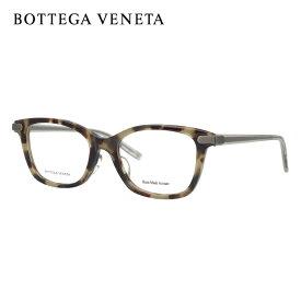 【期間限定ポイント20倍】ボッテガヴェネタ メガネフレーム おしゃれ老眼鏡 PC眼鏡 スマホめがね 伊達メガネ リーディンググラス 眼精疲労 アジアンフィット BOTTEGA VENETA BV6017J 5EH 51サイズ スクエア ユニセックス メンズ レディース