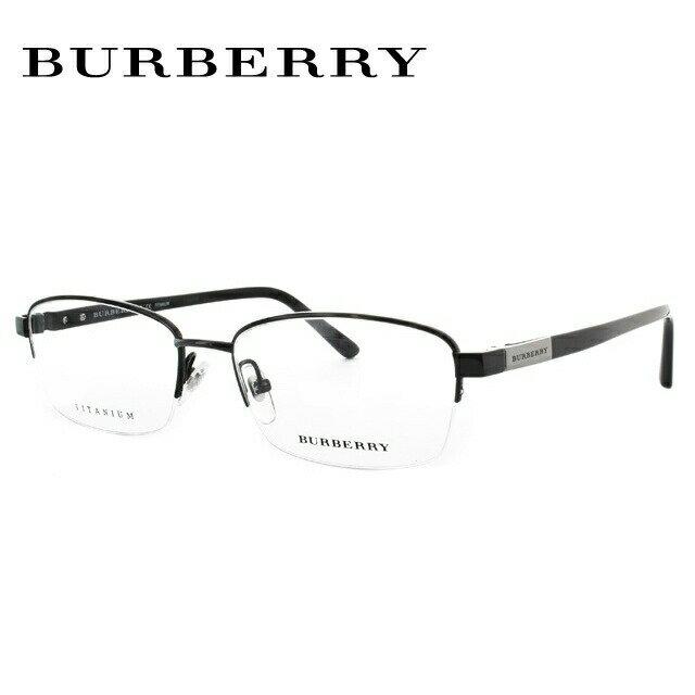 バーバリー BURBERRY 眼鏡 国内正規品 BE1288TD 1001(B1288TD) 55 ブラック アジアンフィット レディース メンズ