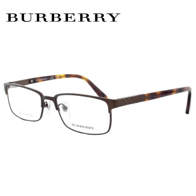 バーバリー 眼鏡 BURBERRY 国内正規品 BE1296TD 1012 55 マットブラウン/ハバナ 調整可能ノーズパッド レディース メンズ 【スクエア型】