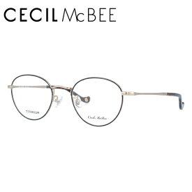 セシルマクビー メガネフレーム おしゃれ老眼鏡 PC眼鏡 スマホめがね 伊達メガネ リーディンググラス 眼精疲労 CECIL McBEE CMF 3022-4 49サイズ ボストン レディース