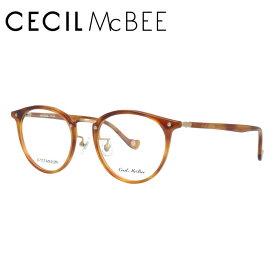 セシルマクビー メガネフレーム おしゃれ老眼鏡 PC眼鏡 スマホめがね 伊達メガネ リーディンググラス 眼精疲労 CECIL McBEE CMF 7036-5 49サイズ ボストン レディース