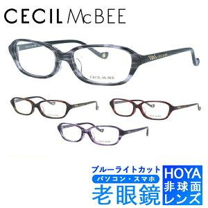 ブルーライトカット老眼鏡セット PC老眼鏡 セシルマクビー メガネフレーム CECIL McBEE CMF7026 全4カラー レディース PC眼鏡 スマホ眼鏡 リーディンググラス 眼精疲労 度数+0.50〜+3.50 読書 裁縫 人
