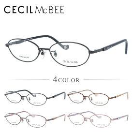 セシルマクビー メガネフレーム おしゃれ老眼鏡 PC眼鏡 スマホめがね 伊達メガネ リーディンググラス 眼精疲労 CECIL McBEE CMF3037 全2カラー 52サイズ オーバル メンズ レディース
