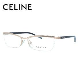 セリーヌ メガネフレーム おしゃれ老眼鏡 PC眼鏡 スマホめがね 伊達メガネ リーディンググラス 眼精疲労 CELINE VC1242M 0300 55サイズ スクエア レディース ブラゾン アイコン ロゴ