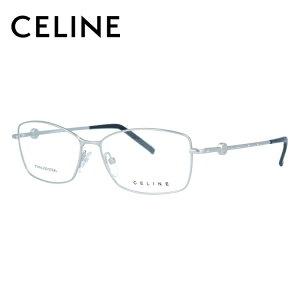 セリーヌ メガネフレーム おしゃれ老眼鏡 PC眼鏡 スマホめがね 伊達メガネ リーディンググラス 眼精疲労 CELINE VC1243S 0581 53サイズ スクエア レディース ブラゾン アイコン ロゴ スワロフスキ