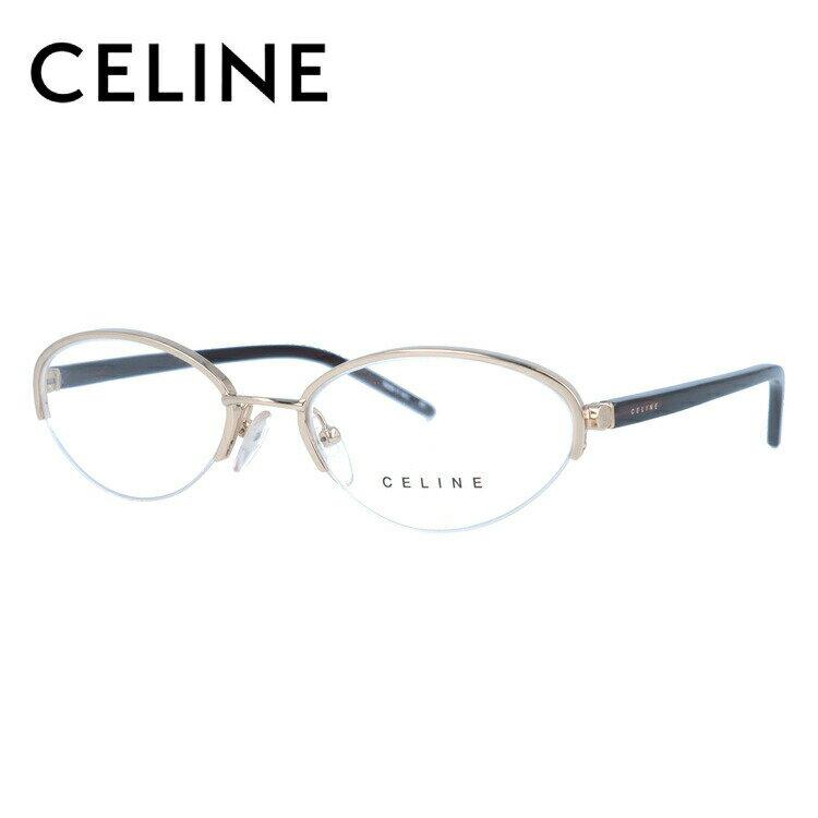 セリーヌ メガネ フレーム CELINE 伊達 眼鏡 VC1252M 52 0300 レディース ブランドメガネ ダテメガネ ファッションメガネ 伊達レンズ無料(度なし・UVカット)