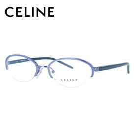 セリーヌ メガネ フレーム CELINE 伊達 眼鏡 VC1252M 52 0S53 レディース ブランドメガネ ダテメガネ ファッションメガネ 伊達レンズ無料(度なし・UVカット)