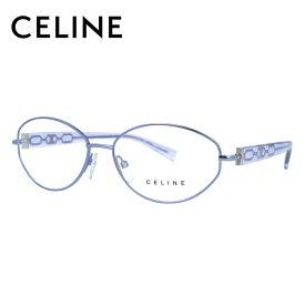 セリーヌ メガネ フレーム CELINE 伊達 眼鏡 VC1306M 55 0S53 レディース ブランドメガネ ダテメガネ ファッションメガネ 伊達レンズ無料(度なし・UVカット)