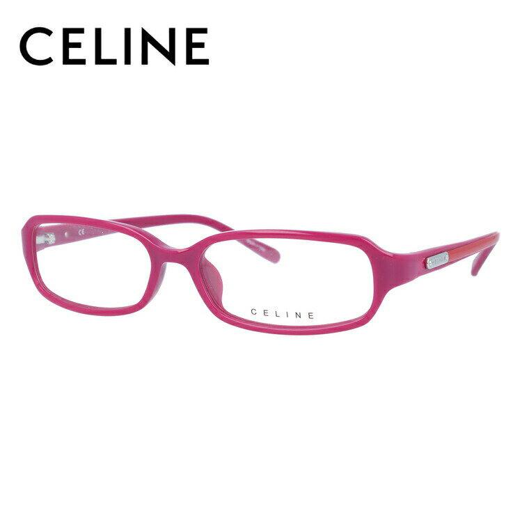 セリーヌ メガネ フレーム CELINE 伊達 眼鏡 VC1650M 56 09M3 レディース ブランドメガネ ダテメガネ ファッションメガネ 伊達レンズ無料(度なし・UVカット)