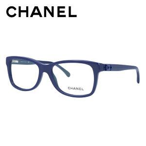 【訳あり】シャネル メガネフレーム おしゃれ老眼鏡 PC眼鏡 スマホめがね 伊達メガネ リーディンググラス 眼精疲労 伊達メガネ レギュラーフィット CHANEL CH3311 C1502 54サイズ スクエア ユニセ