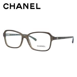 【訳あり】シャネル メガネフレーム おしゃれ老眼鏡 PC眼鏡 スマホめがね 伊達メガネ リーディンググラス 眼精疲労 伊達メガネ レギュラーフィット CHANEL CH3317 C1514 54サイズ スクエア ユニセ