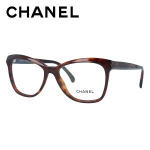 【訳あり】シャネル メガネフレーム おしゃれ老眼鏡 PC眼鏡 スマホめがね 伊達メガネ リーディンググラス 眼精疲労 伊達メガネ レギュラーフィット CHANEL CH3353 1580 54サイズ バタフライ ユニ
