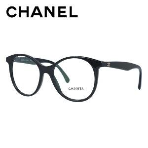 【訳あり】シャネル メガネフレーム おしゃれ老眼鏡 PC眼鏡 スマホめがね 伊達メガネ リーディンググラス 眼精疲労 伊達メガネ レギュラーフィット CHANEL CH3361 C501 52サイズ バタフライ ユニ