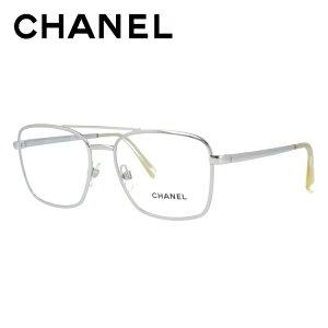 【訳あり】シャネル メガネフレーム おしゃれ老眼鏡 PC眼鏡 スマホめがね 伊達メガネ リーディンググラス 眼精疲労 伊達メガネ CHANEL CH2183 C124 53サイズ スクエア ユニセックス メンズ レディ