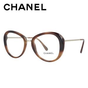 【訳あり】シャネル メガネフレーム おしゃれ老眼鏡 PC眼鏡 スマホめがね 伊達メガネ リーディンググラス 眼精疲労 伊達メガネ レギュラーフィット CHANEL CH3380 1575 52サイズ バタフライ ユニ