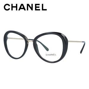 【訳あり】シャネル メガネフレーム おしゃれ老眼鏡 PC眼鏡 スマホめがね 伊達メガネ リーディンググラス 眼精疲労 伊達メガネ レギュラーフィット CHANEL CH3380 C622 52サイズ バタフライ ユニ