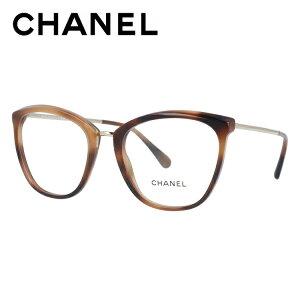 【訳あり】シャネル メガネフレーム おしゃれ老眼鏡 PC眼鏡 スマホめがね 伊達メガネ リーディンググラス 眼精疲労 伊達メガネ レギュラーフィット CHANEL CH3381 1575 54サイズ バタフライ ユニ