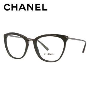 【訳あり】シャネル メガネフレーム おしゃれ老眼鏡 PC眼鏡 スマホめがね 伊達メガネ リーディンググラス 眼精疲労 伊達メガネ レギュラーフィット CHANEL CH3381 1648 52サイズ バタフライ ユニ