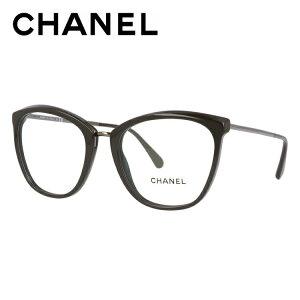 【訳あり】シャネル メガネフレーム おしゃれ老眼鏡 PC眼鏡 スマホめがね 伊達メガネ リーディンググラス 眼精疲労 伊達メガネ レギュラーフィット CHANEL CH3381 1648 54サイズ バタフライ ユニ