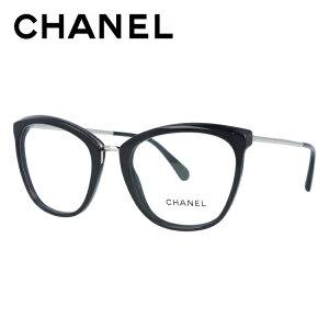 【訳あり】シャネル メガネフレーム おしゃれ老眼鏡 PC眼鏡 スマホめがね 伊達メガネ リーディンググラス 眼精疲労 伊達メガネ レギュラーフィット CHANEL CH3381 C501 52サイズ バタフライ ユニ