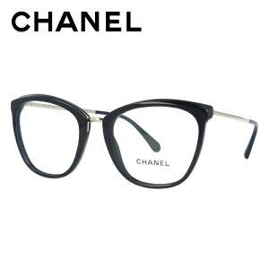 【訳あり】シャネル メガネフレーム おしゃれ老眼鏡 PC眼鏡 スマホめがね 伊達メガネ リーディンググラス 眼精疲労 伊達メガネ レギュラーフィット CHANEL CH3381 C622 52サイズ バタフライ ユニ