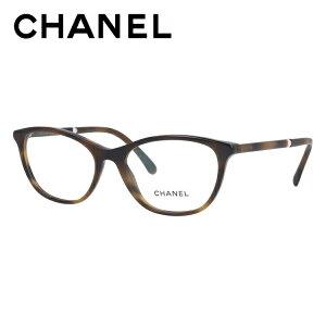 【訳あり】シャネル メガネフレーム おしゃれ老眼鏡 PC眼鏡 スマホめがね 伊達メガネ リーディンググラス 眼精疲労 伊達メガネ レギュラーフィット CHANEL CH3377H 1640 53サイズ ウェリントン ユ